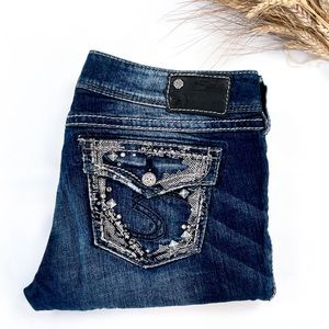 NWOT Suki Silver Jeans